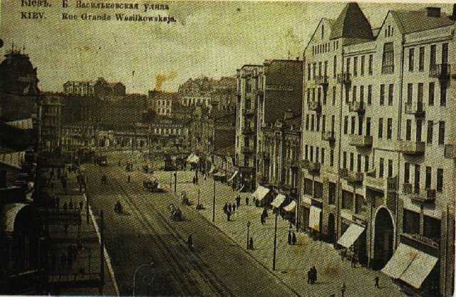 Photo street. Big Vasylkivska, 1910