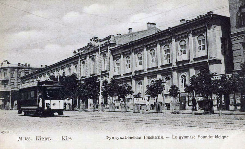 Photo street. Funduklei (now – Bogdan Khmelnitsky), 1900s