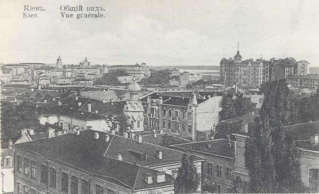 Photo overall appearance of Kyiv