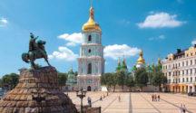5 фактов, которые удивят даже коренных киевлян