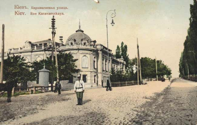 Photo street. Karavayivska (now-area Tolstoy), 1900s