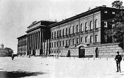 University of St. Vladimir (now-Shevchenko)