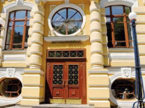 Компанія НЕСТ повертає місту історичні будівлі у новій якості