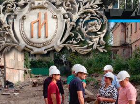 Алексей Полетуха: Профессионализм и порядочность на страже будущего Памятников архитектуры на Пушкинской