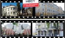 Киев обретает аутентичное лицо