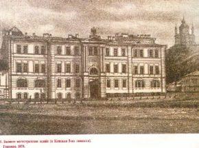 Самые старые дома Киева