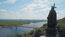Шевченківський район. Факти про минуле та сьогодення